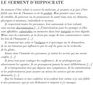 ahyppocrate-300x276 dans Honneur