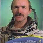 aaaaaaapoleshchukastronaute-150x150 Astronautes - Conquête spatiale - dans Sentiments