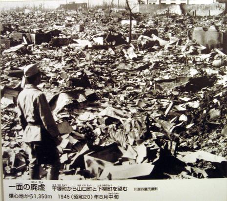 bombehiroshima